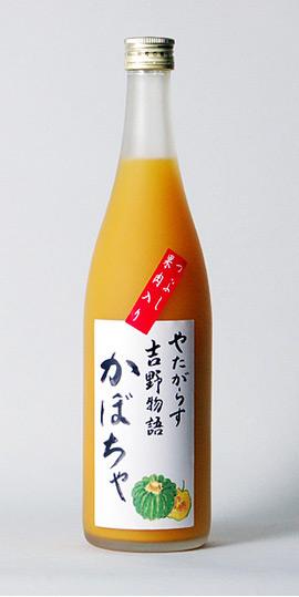 やたがらす吉野物語 北海道産 かぼちゃ使用